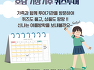[카드뉴스] 호남 기상기후 퀴즈 투어하러 gogo!!