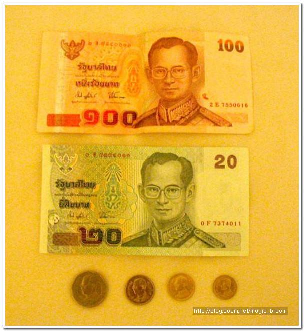 [방콕]태국의 화폐와 버스표