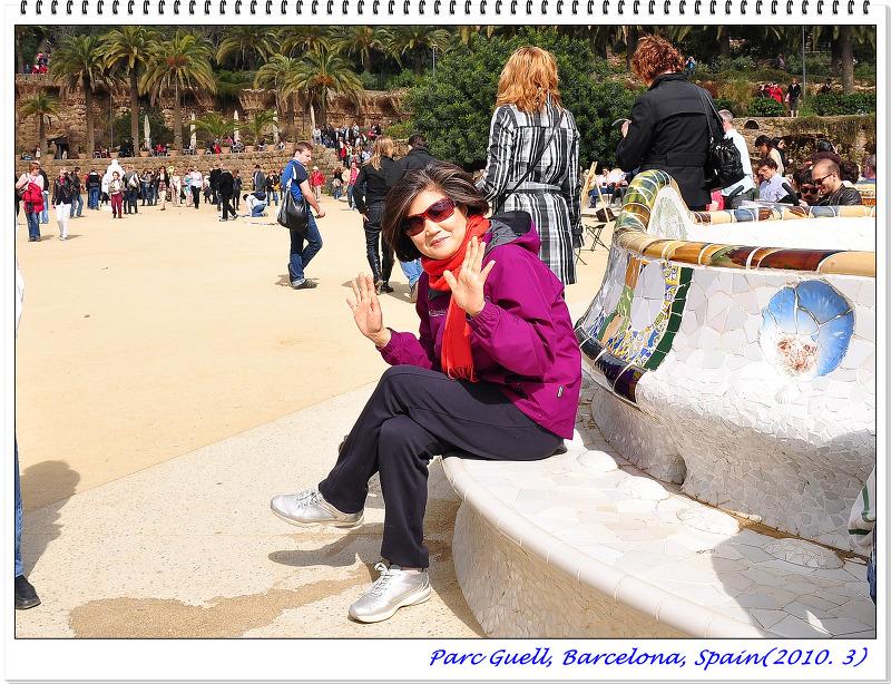 해외 여행기 - ★ 스페인 여행기(終) : 바르셀로나(2)