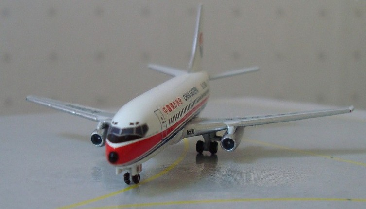 china eastern air holding company