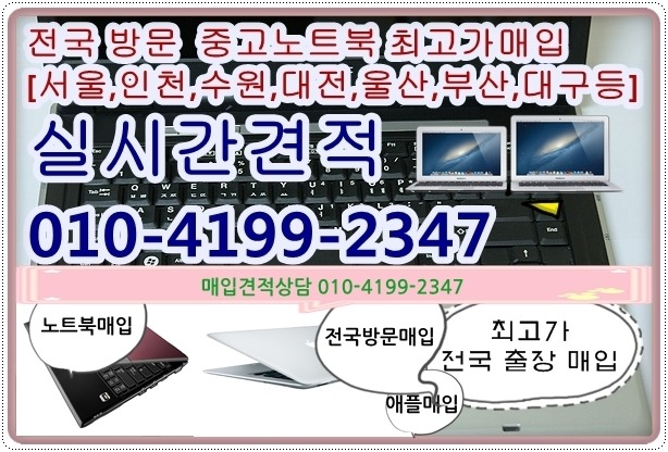 54be71f8e0d MC371KH/A MC373KH/A MC700KH/A MC721KH/A 맥북화이트, 레티나 A1181, MC724KH/A  MC725KH/A, MD313KH/A MD314KH/A MD319KH/A, MD318KH/A, MB466, MB467, MB470,  MB471, ...