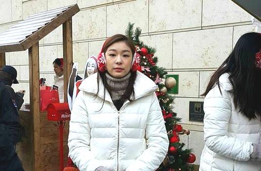 Recent photos of Yuna Kim
